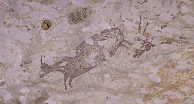 Hunting Cave Painting