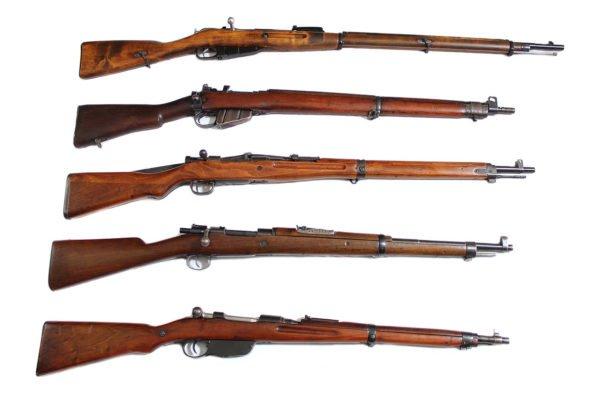 Military Surplus Guns